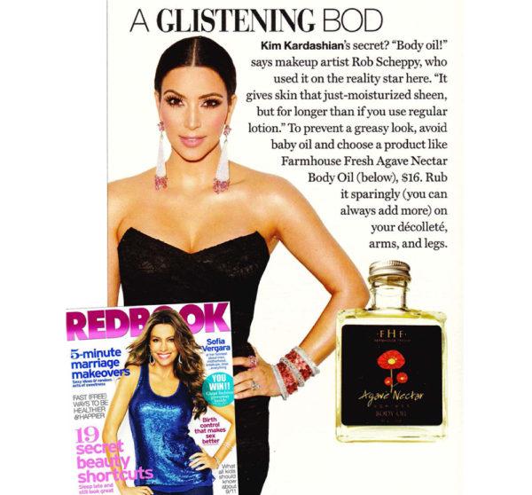 Agave Nectar Ageless Body Oil Kim Kardashian